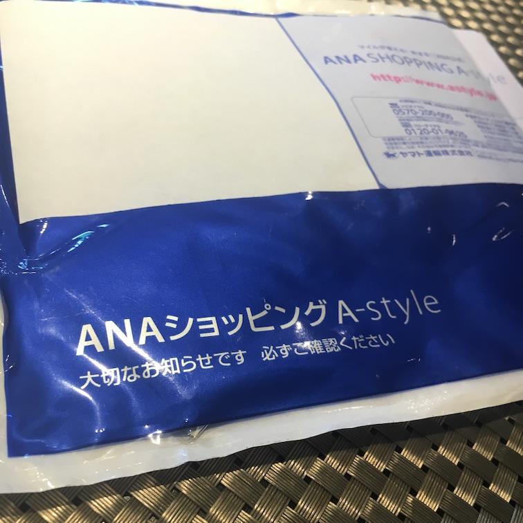 ana-ショッピングプラス