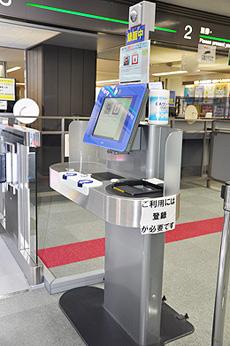 成田空港_自動化ゲート