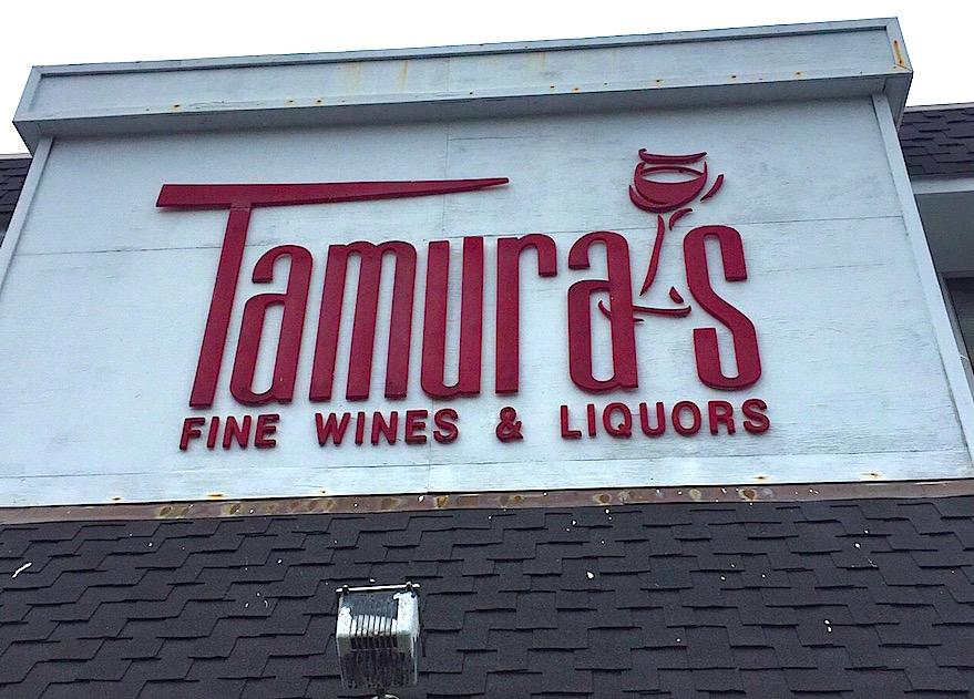 tamura's_kaimuki