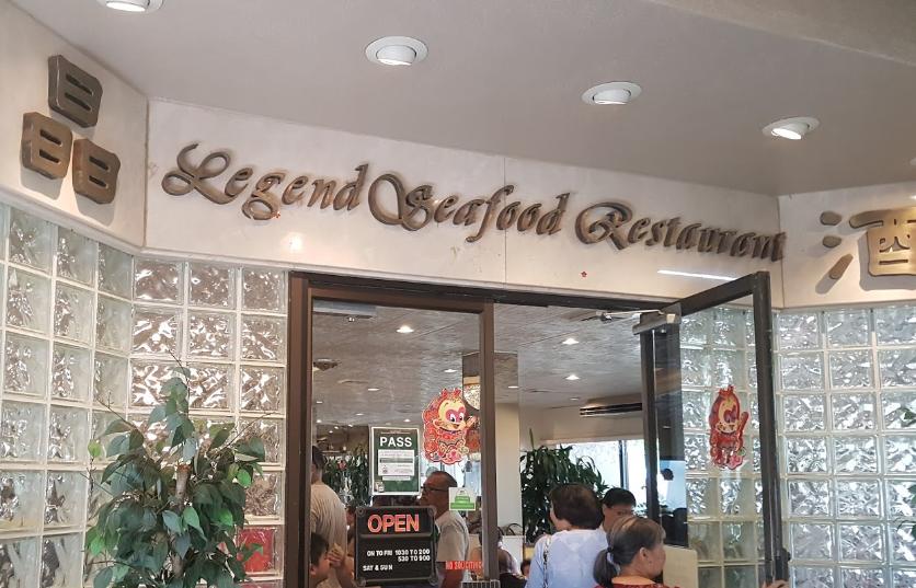 レジェンドシーフードレストラン