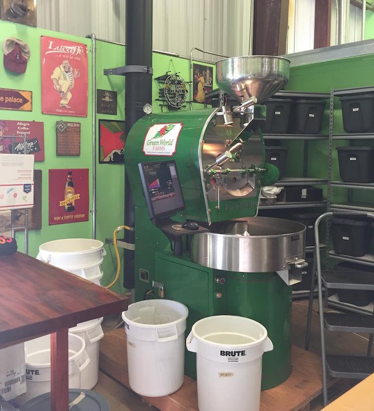 グリーンワールドコーヒーファーム