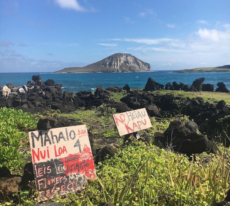 ハワイ-マカプウ-パワースポット