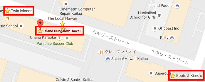 ハワイ-カイルア-おすすめショップ-地図