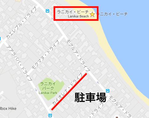 ana2016sfc-ハワイ-ラニカイビーチ-行き方