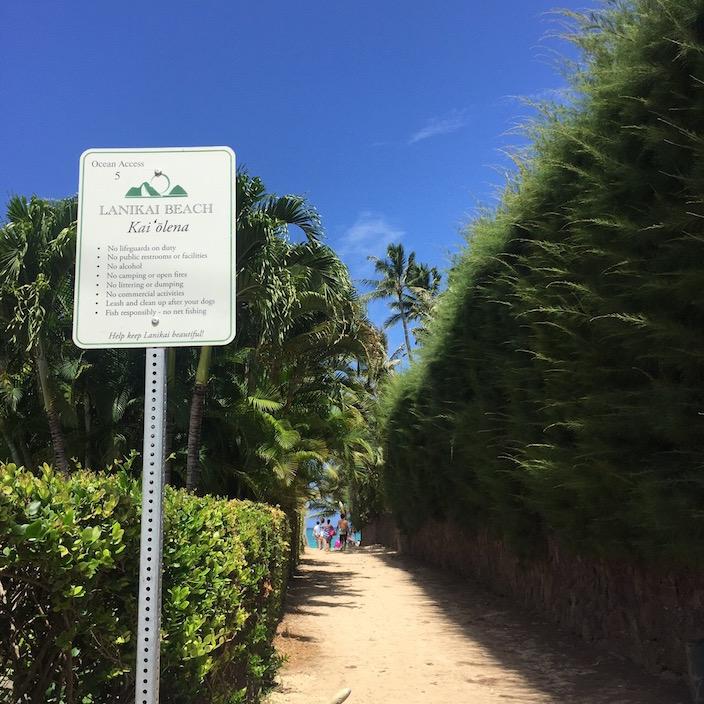 ana2016sfc-ハワイ-ラニカイビーチ-5番目-路地