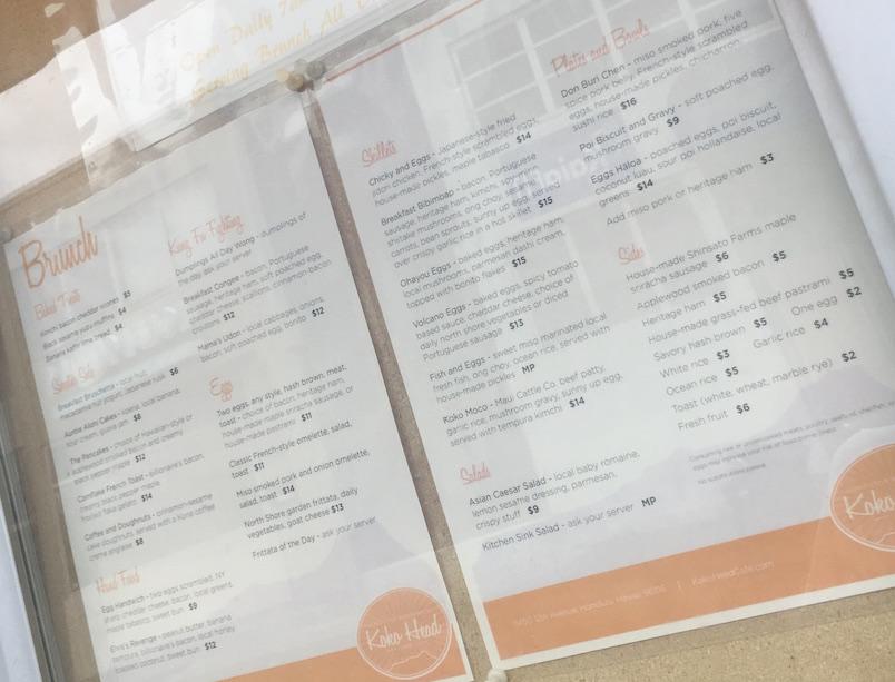 ココヘッド-カイムキ-メニュー-2016
