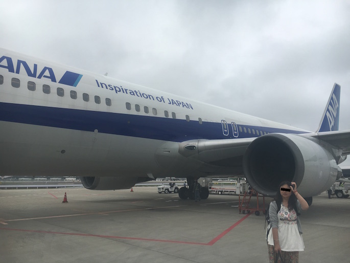 沖止め-ANA-成田-honolulu-空港
