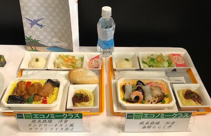 エコノミー-機内食-ana-東京ミッドタウン