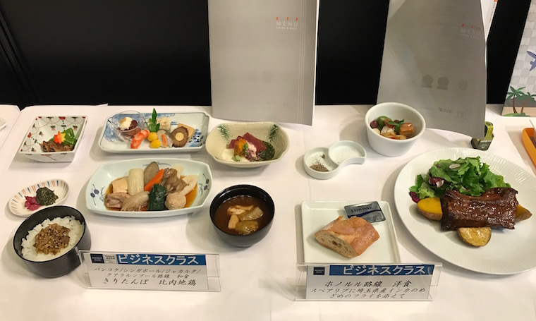 ビジネス-和食-ana-東京ミッドタウン
