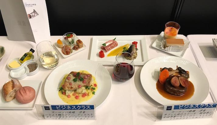 ビジネス-機内食-ハワイ-ana-東京ミッドタウン