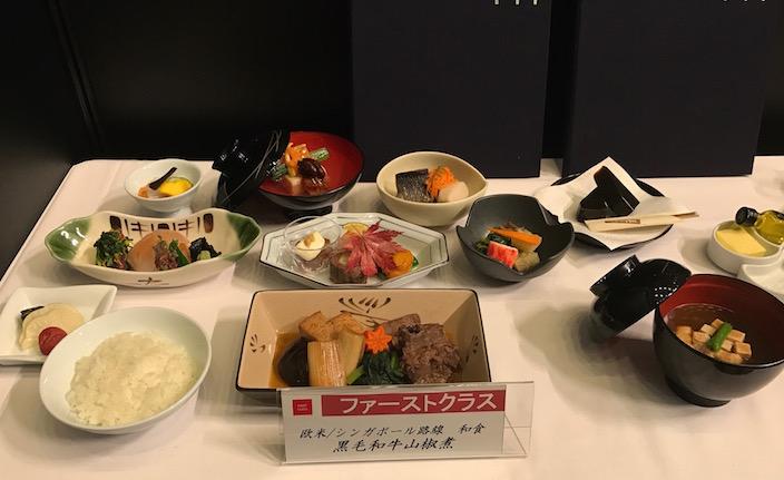 ビジネスクラス-機内食-洋食-ana-東京ミッドタウン