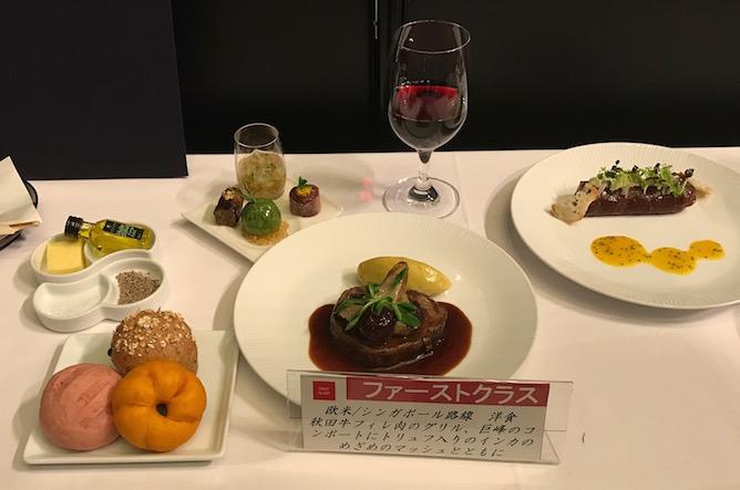 ファーストクラス-機内食-和食-ana-東京ミッドタウン