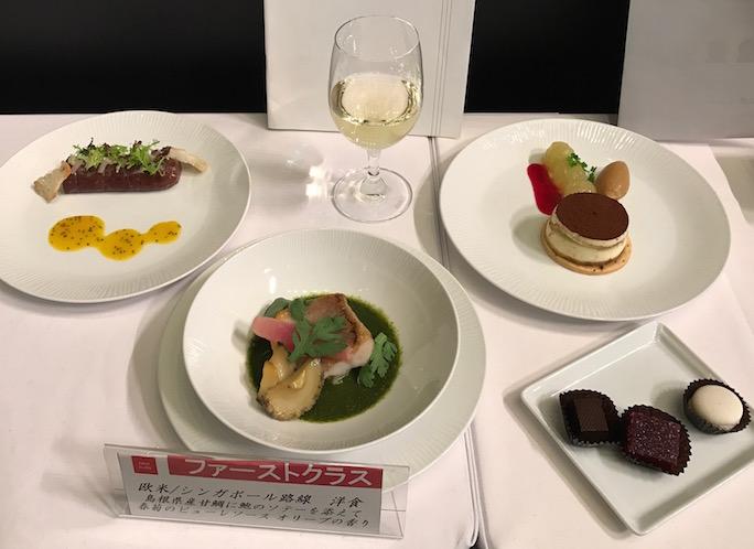 ファーストクラス-機内食-洋食-ana-東京ミッドタウン