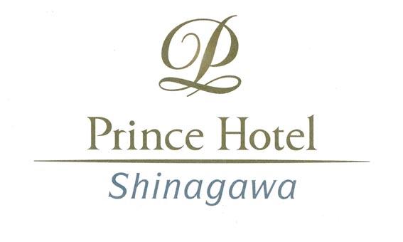 品川プリンスホテル-WALKINGDEAD-ウォーキングデッド
