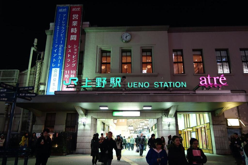上野駅の中央入口