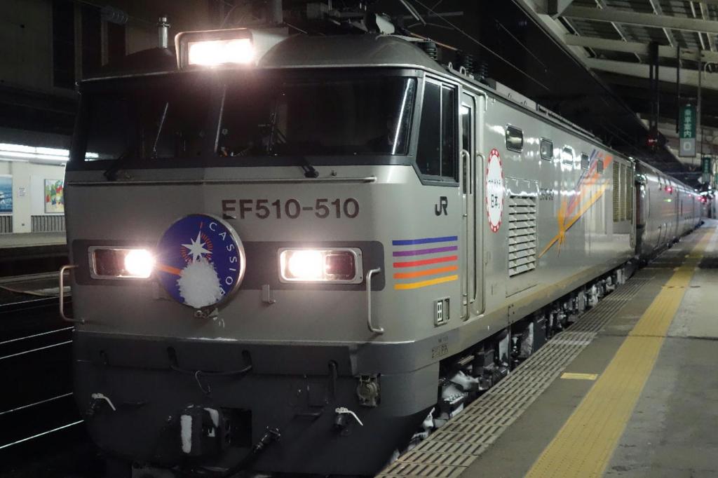 仙台駅に停車するカシオペア