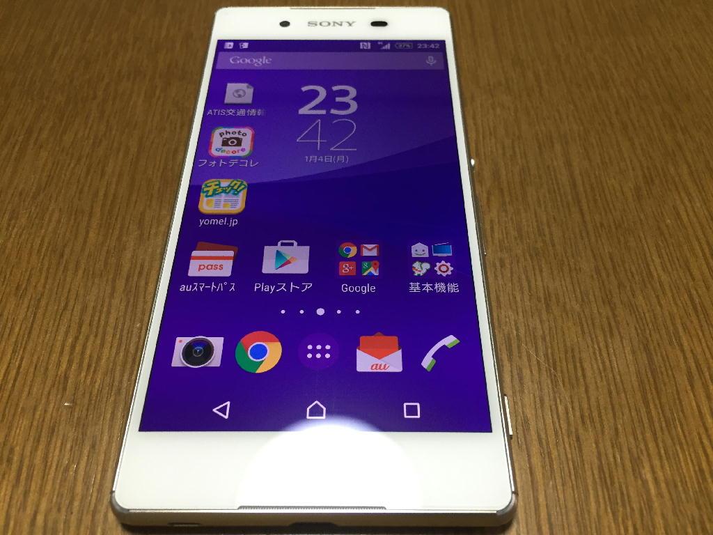自身初のAndroidスマートフォン SONY XPERIA(TM) Z4