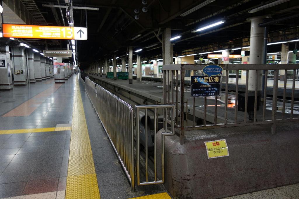 上野駅13番線から見た荷物通路