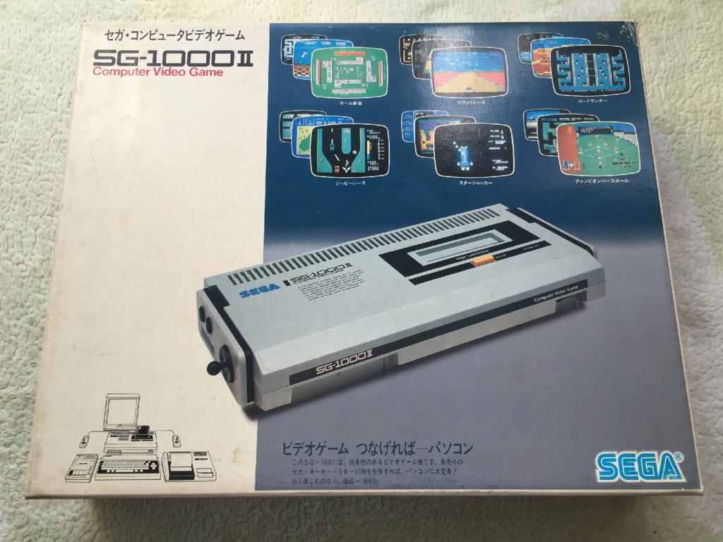 セガ家庭用ビデオゲーム機SG-1000Ⅱの外箱