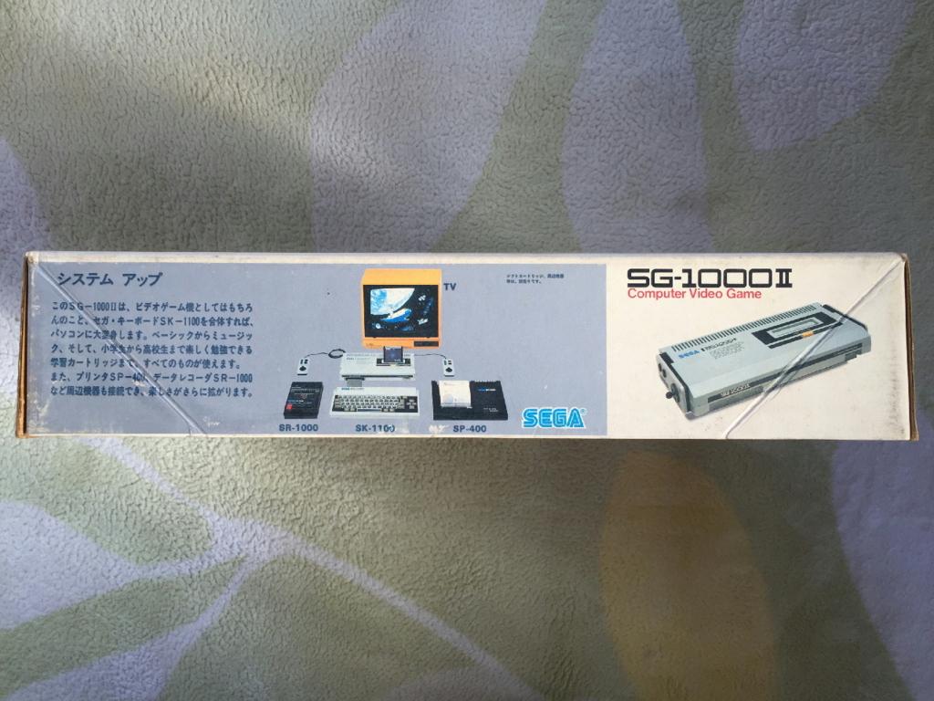 セガ家庭用ビデオゲーム機SG-1000Ⅱの外箱側面その1