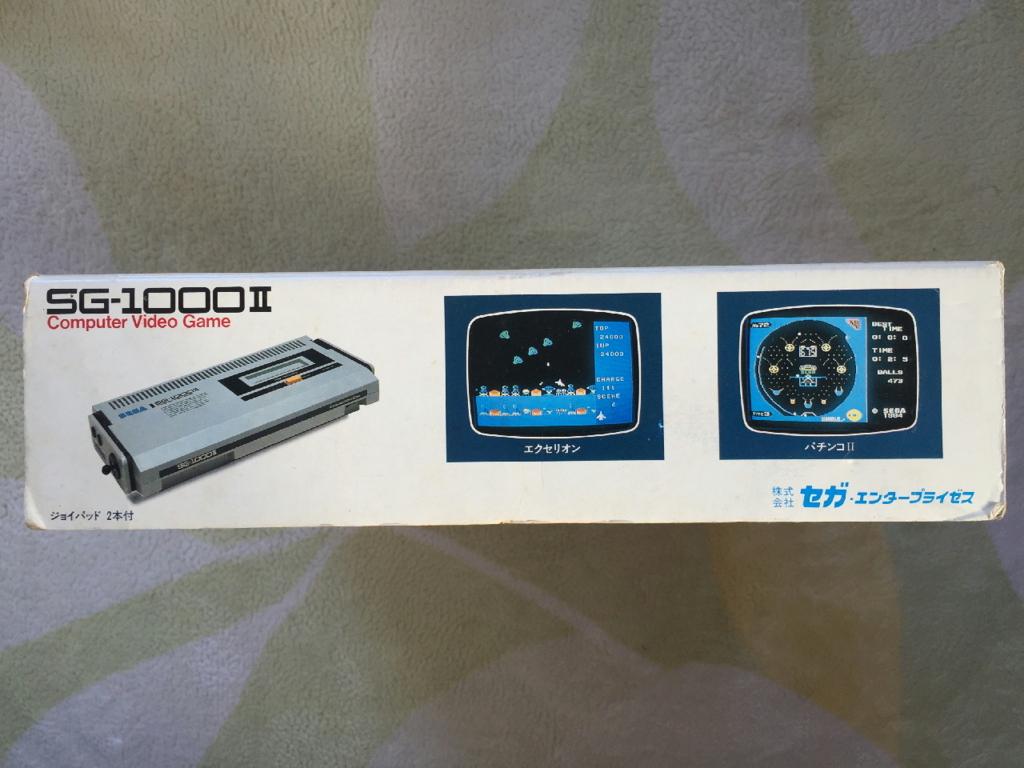 セガ家庭用ビデオゲーム機SG-1000Ⅱの外箱側面その3