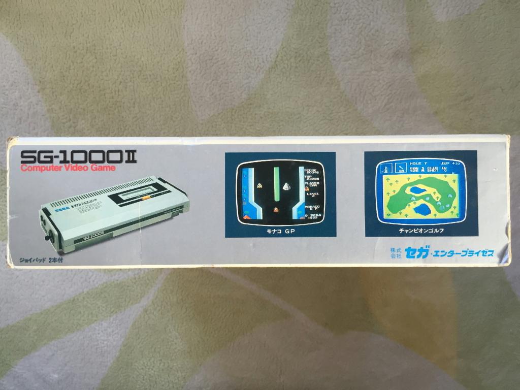 セガ家庭用ビデオゲーム機SG-1000Ⅱの外箱側面その4