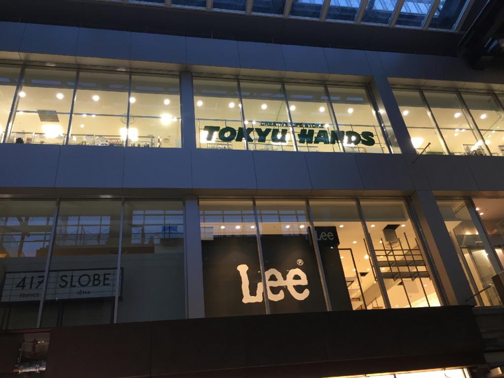 仙台初出店となる開業前の東急ハンズ