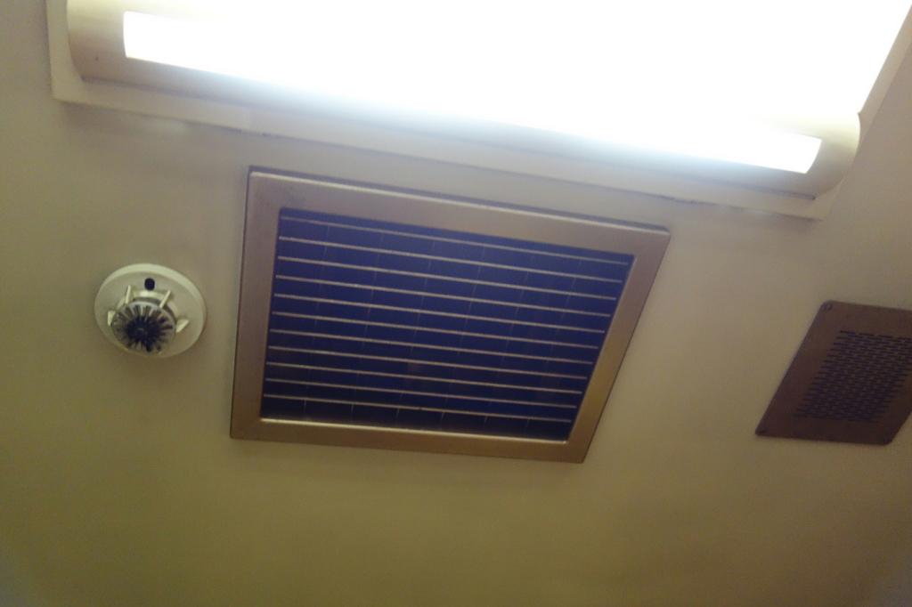 北斗星9号車A寝台個室ロイヤルの天井部分