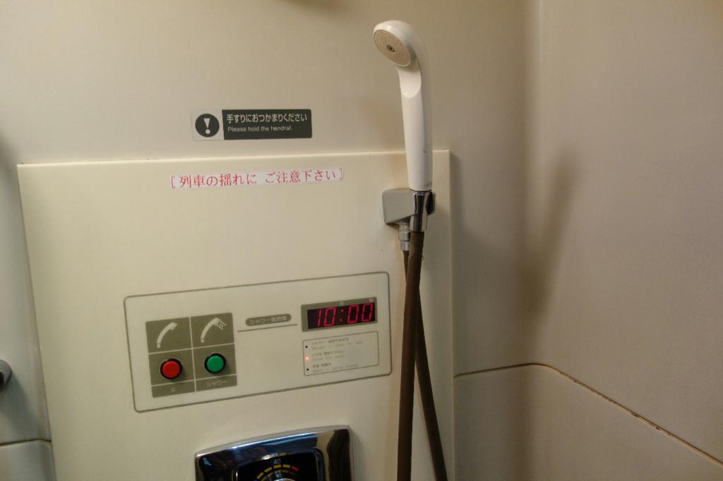 北斗星9号車A寝台個室ロイヤルのシャワーユニット