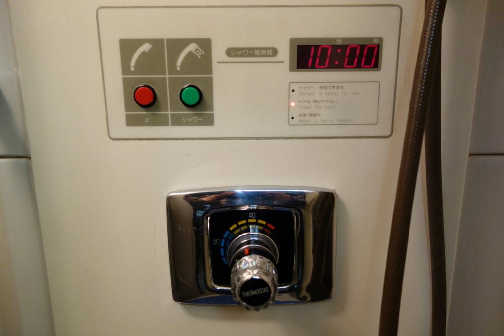 北斗星9号車A寝台個室ロイヤルのシャワーユニットに表示されるタイマー