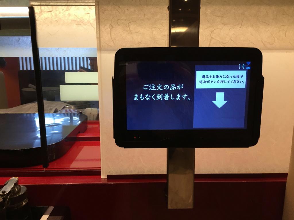 焼肉・冷麺ヤマトの料理注文用タブレット
