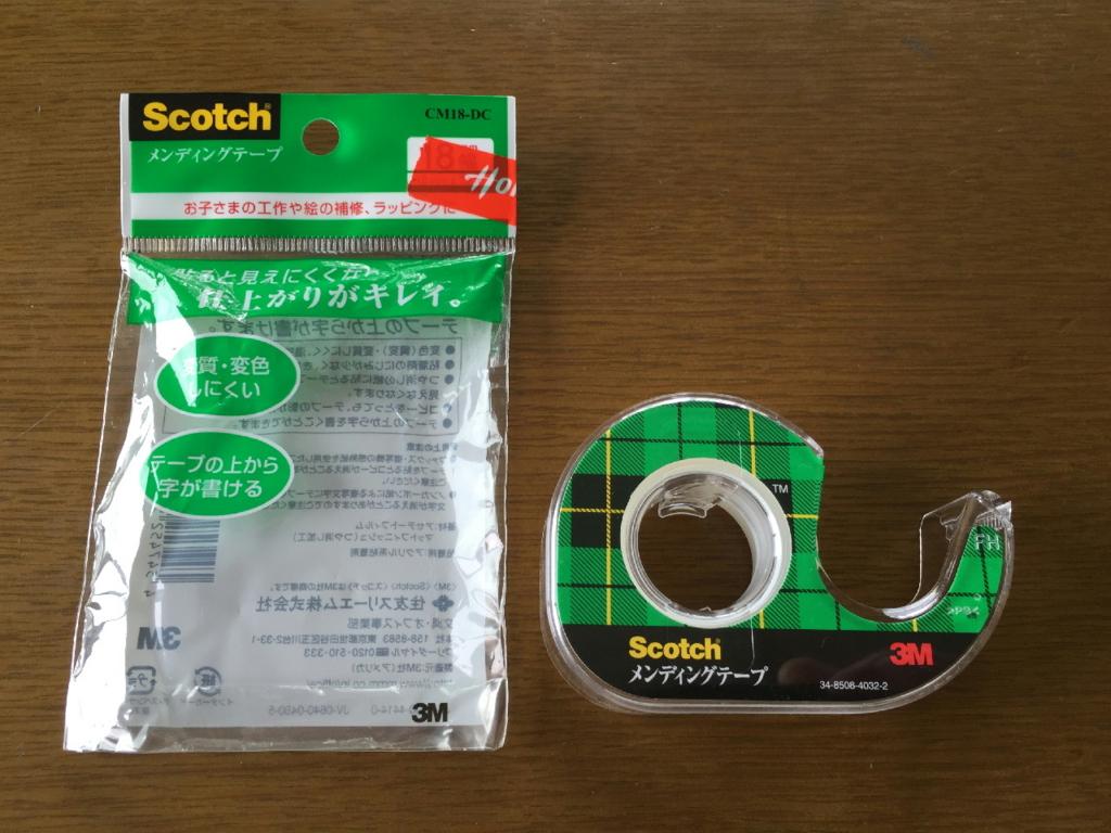 3Mジャパングループが販売するScotchメンディングテープ(パッケージ)