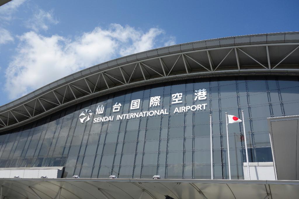 大きな弧を描く屋根と全面的な硝子張りが特徴的な仙台国際空港ターミナルビル