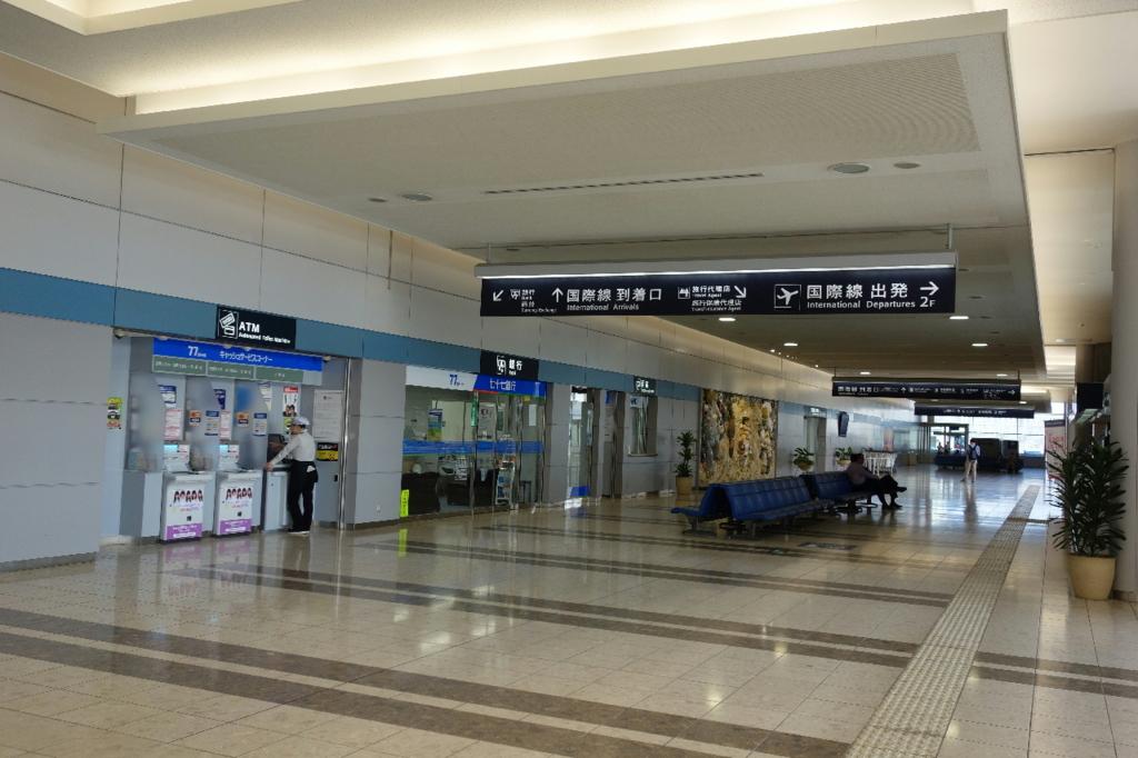 仙台国際空港ターミナルビル1階の七十七銀行ATMコーナー