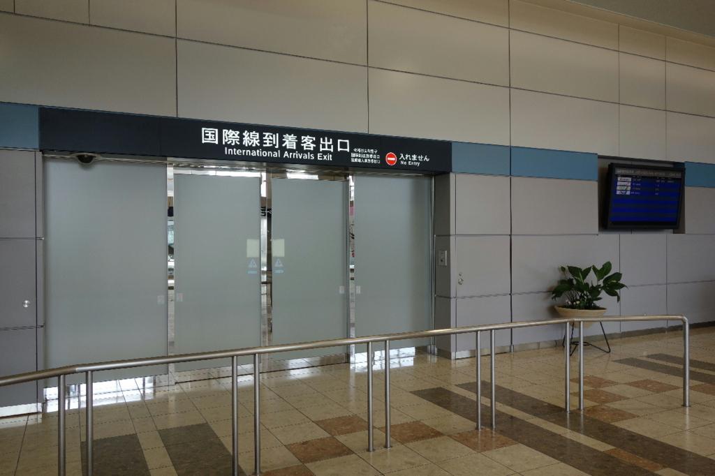 仙台国際空港ターミナルビル1階の国際線到着ロビー