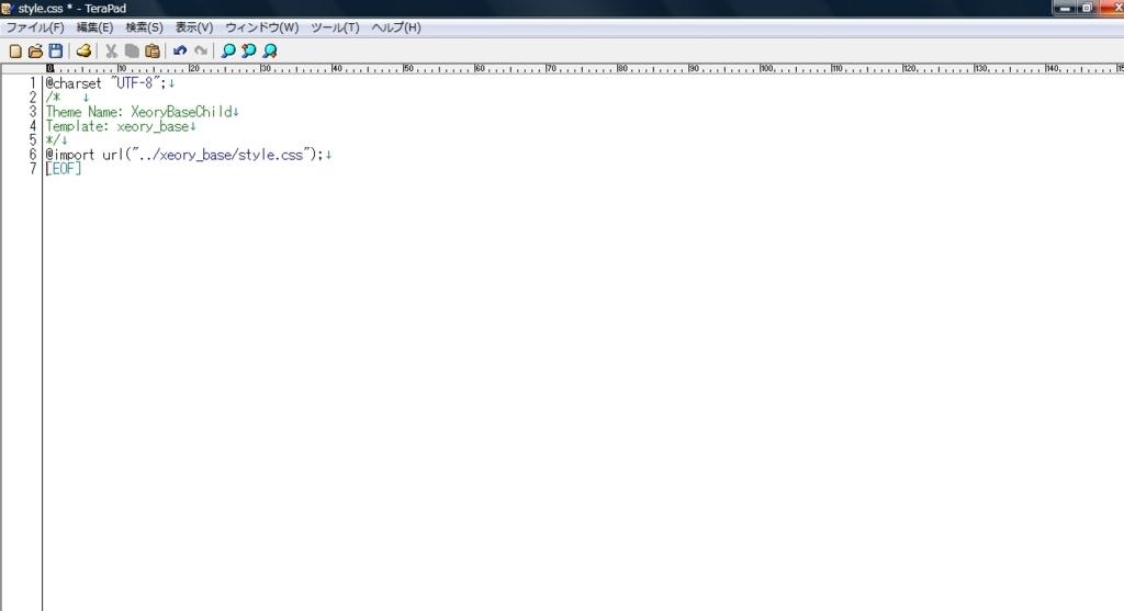 TeraPadにてstyle.cssファイルを編集