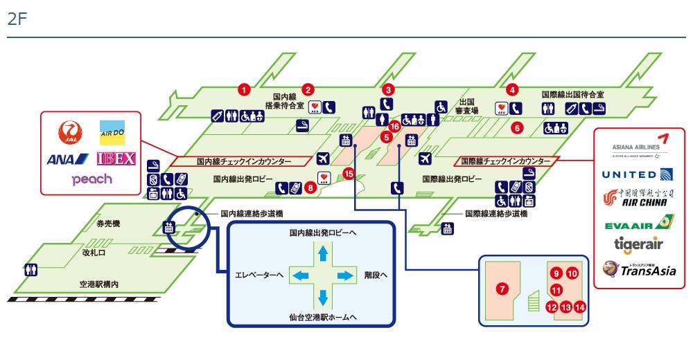 仙台国際空港ターミナルビル2階のフロア図