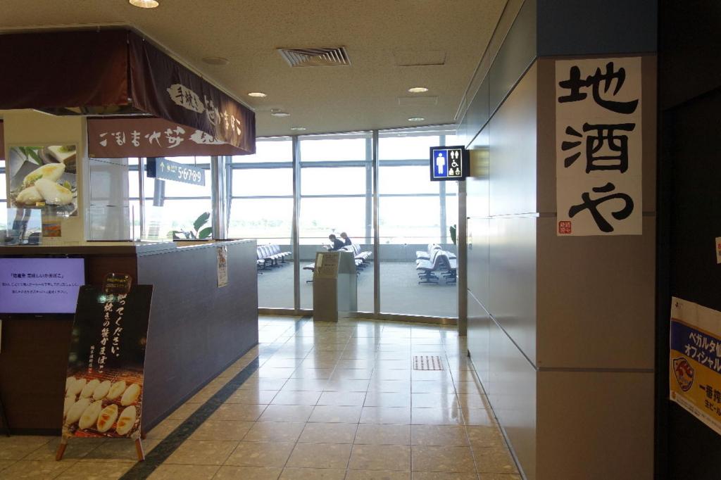 仙台国際空港ターミナルビル2階の商業施設付近から見る搭乗待合室