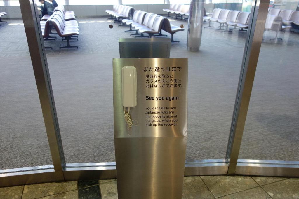 仙台国際空港ターミナルビル2階の商業施設側に設置される搭乗待合室との電話機