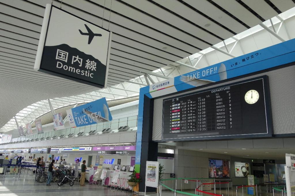 仙台国際空港ターミナルビル2階の国内線出発ロビー付近(商業施設側)
