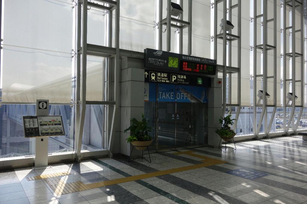 仙台国際空港ターミナルビル2階に設置される仙台空港アクセス鉄道への連絡歩道橋