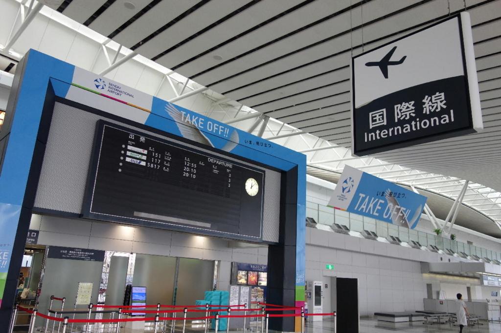 仙台国際空港ターミナルビル2階の国際線出発ロビー(離発着インフォメーションボード)