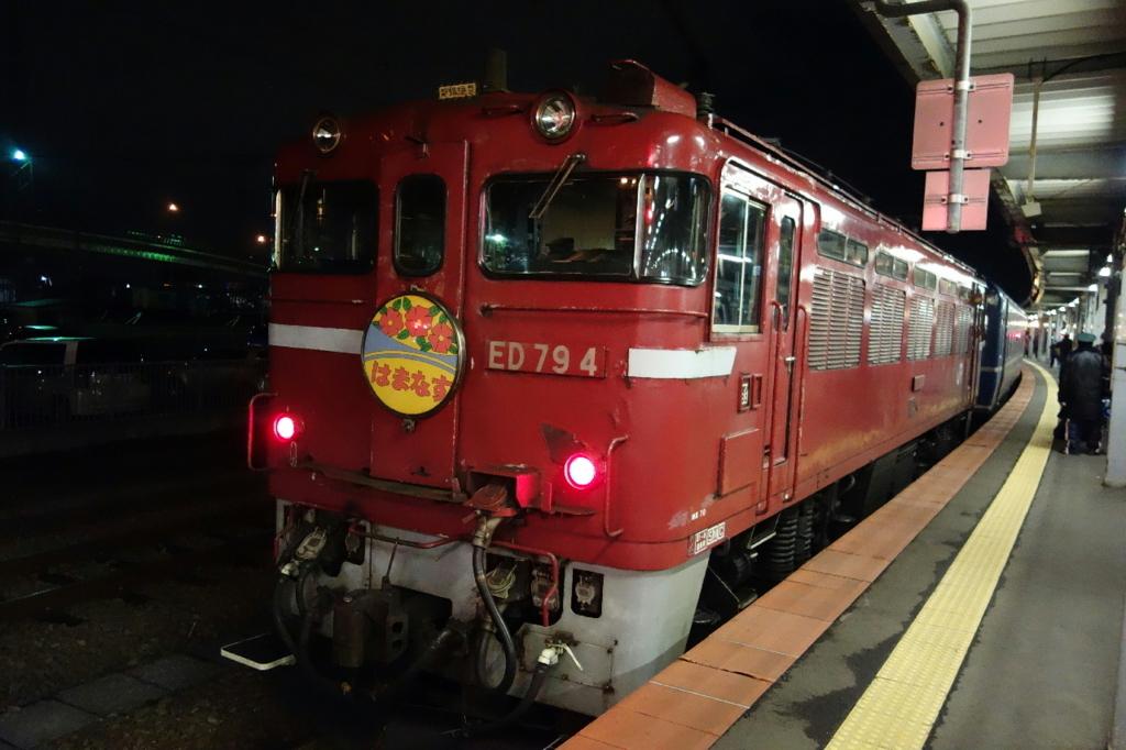 青森と函館を結ぶED79牽引の急行はまなす