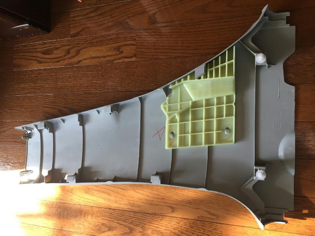 ZVW30プリウスのBピラー下部パネル(取り外した部品の裏面)