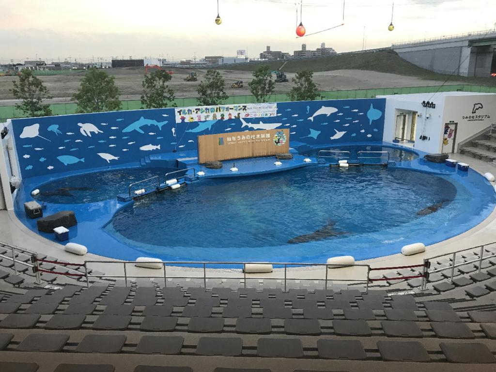 仙台うみの杜水族館に設置されるうみの杜スタジアム