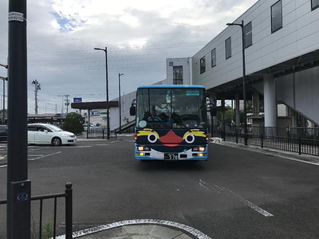 仙台うみの杜水族館の無料シャトルバス