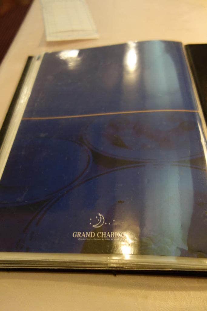 北斗星グランシャリオのパブタイムメニュー(裏表紙)