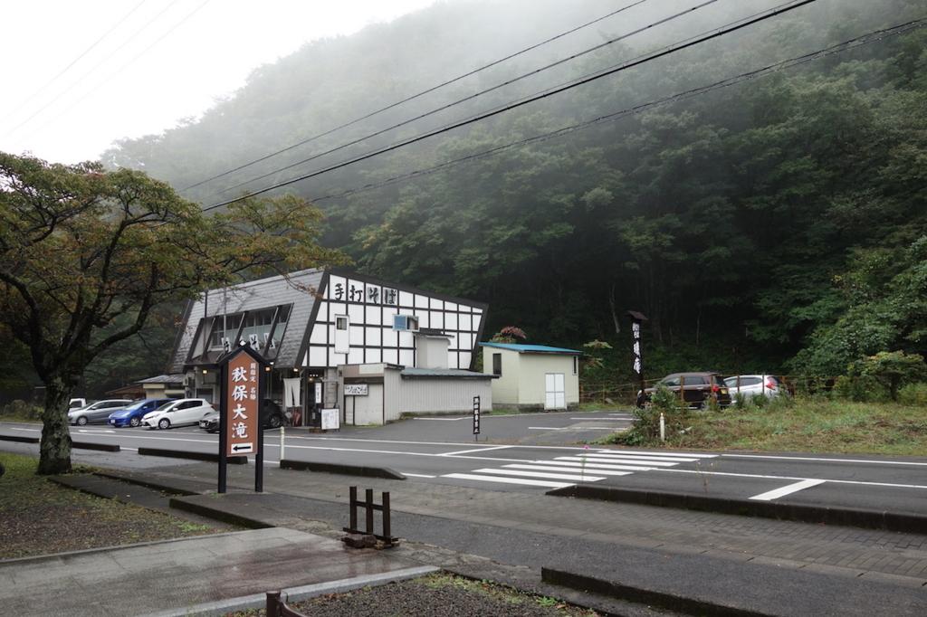 県道62号線に面した秋保大滝入口