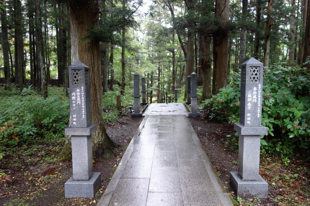 秋保大滝滝見台へ向かう階段