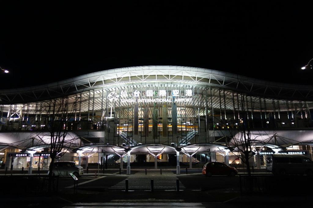 夜の仙台国際空港(平成30年1月18日)